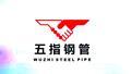 沧州市五指钢管有限企业