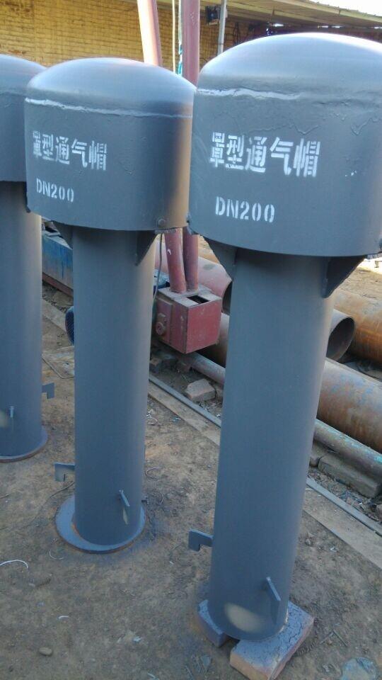 洛阳Z-300罩型通气帽 A型通风帽 通气弯管厂家直销