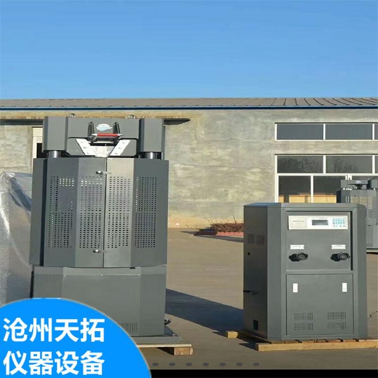 60吨材料试验机WE-600B数显液压拉伸弯曲压缩试验机