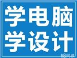 梦想和现实之差你到徐州达元教育学习室内设计零基础就可以学