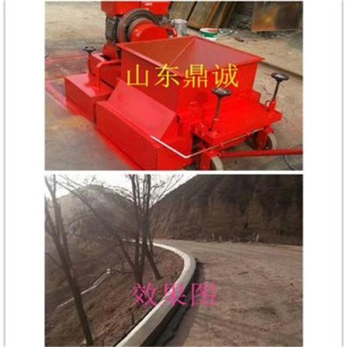 山西太原沥青拦水带成型机 路缘石滑模机一次成型