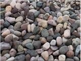 天津津南区咸水沽水厂鹅卵石石英砂AFM滤料