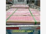朔州氬弧不銹鋼焊絲*生產商(上海新聞)