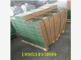 药芯焊丝自保护绿色工厂药芯焊丝自保护氩弧焊丝2.0