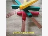 氩弧焊丝环保工厂氩弧焊丝无镀铜气保焊丝1.6