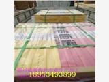 恒通药芯生产厂家气保焊丝0.8气保焊丝0.8
