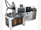 河南激光焊接机/洛阳模具修补不锈钢激光焊接