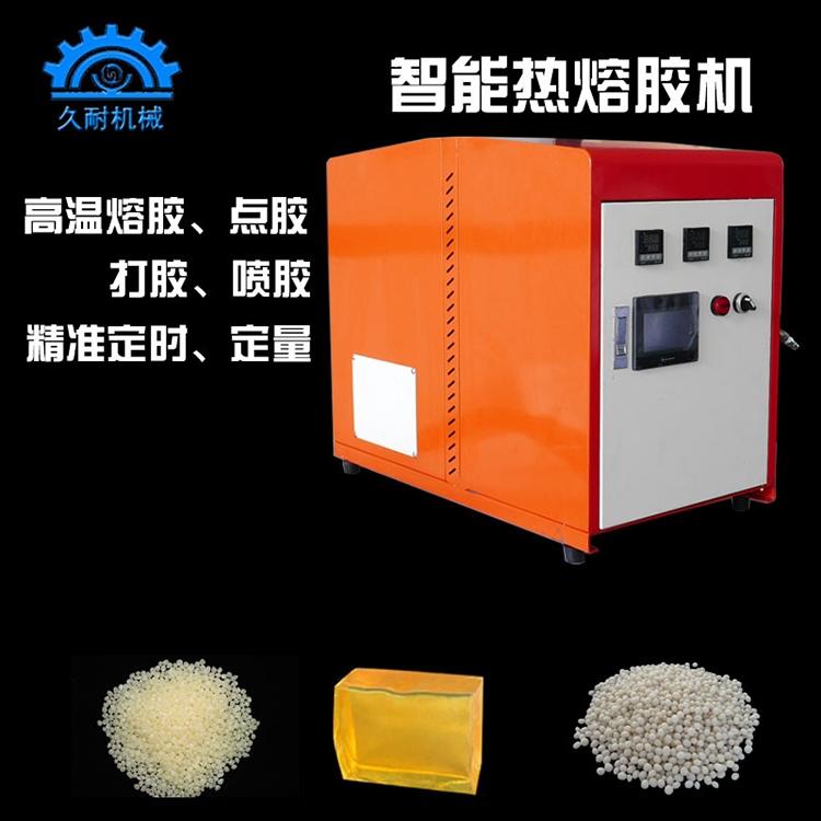 可定量热熔胶机便宜的多少钱