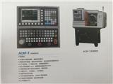 供应多轴多通道数控系统 直接厂家 品质保证 价格实惠