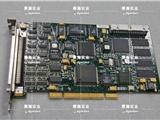 Xray检测机影像卡 运动控制卡