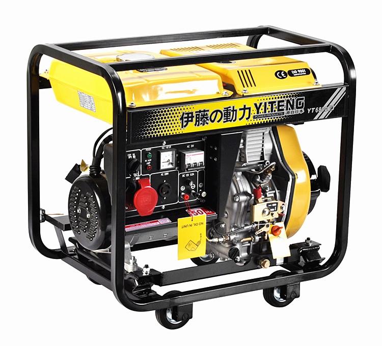 单缸5KW应急柴油发电机组