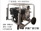 防汛应急6寸汽油抽水泵