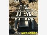 农村公路排水沟模具_安装标准及施工规范_保定大进模具厂