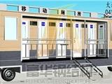 邯郸水循环环保厕所中档型环保厕所