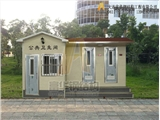 忻州城市广场移动洗手间移动厕所