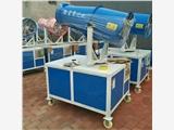 东硕机械 直供 SY-30雾炮除尘喷雾机 工地环保喷雾器 建筑除尘喷雾机