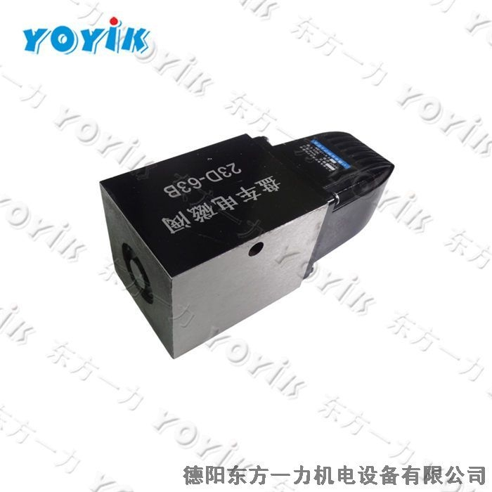 YOYIK supplies solenoid valve 22D-63B