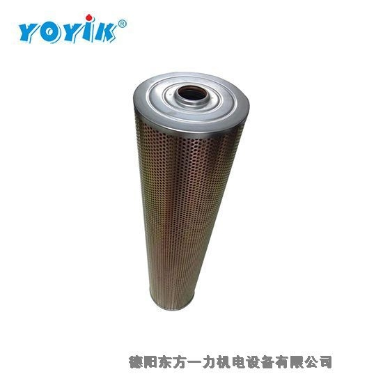 PLANT FILTER MTP-95-551  from china