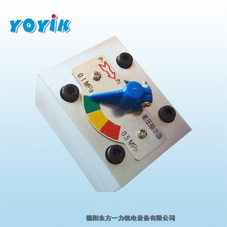 China factory sales  Temperature Model  ADAM-4024