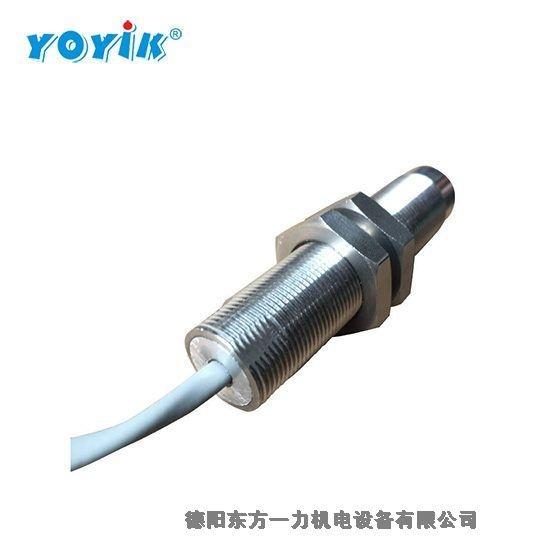 YOYIK supplies Boiler electrode rod DJY2212-115
