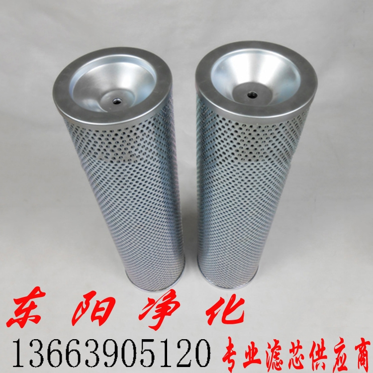 MP滤芯MR2503A10A厂家批发
