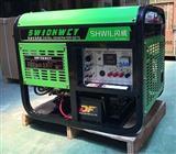 江西 10KW汽油发电机的最大功率