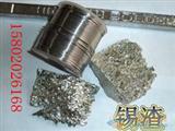 广州市废金属回收平台@价格高于废品回收站