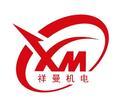 河北祥曼機電設備銷售有限公司