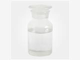 日用香精薄荷缩酮生产厂家CAS号:67785-70-0