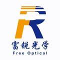 山東富銳光學科技有限公司