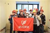 上海室内软装设计培训暑期班,室内装潢学习班