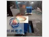 新闻:南昌废钢铁中频节能熔炼炉—供应商