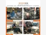 新闻:三亚200ZJA58电厂矿山用渣浆泵
