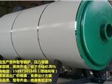 鍋爐多少,35噸鍋爐型號,天然氣鍋爐多少錢,齊齊哈爾電鍋爐