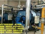 八吨锅炉,4吨电锅炉价格,电热锅炉效率,工业锅炉节能
