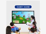 杭州供应86寸 交互式触控教学一体机 视频会议 电子白板