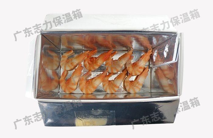 高品质海鲜保鲜箱保温箱_优质低价海鲜保温箱厂家批发