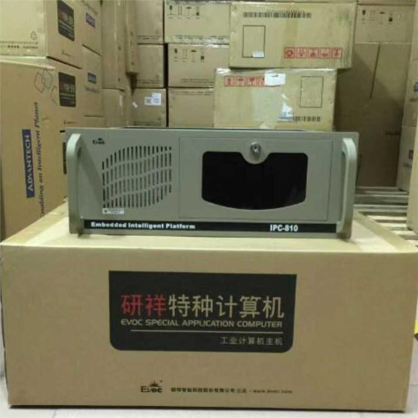 研祥工控机IPC-810E工业计算机