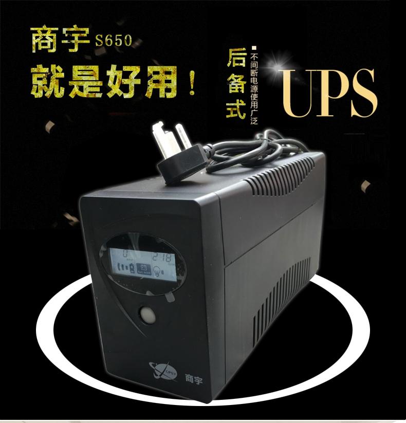 白银市商宇在线机架ups电源HPR1103H 3KVA 2400W  现货