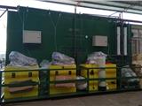 防城港实验室废气废水处理设备 宝世光通风柜