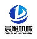 广州晨雕机械设备有限企业