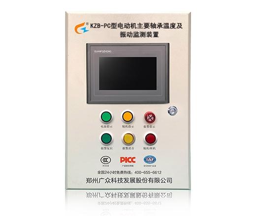 空压机电机轴承温度与振动监测