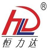 广州市恒力达智能装备有限企业