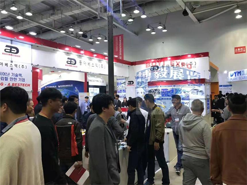 2021年韩国海事展/第22届韩国造船展KORMARINE