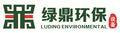 广州绿鼎环保设备雷竞技newbee官网