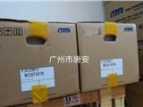日本日精减速机F3S30N10-CHB075TPCTX用于滚筒洗衣机设备