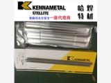 司太立Stellite1焊条Stellite6焊丝Stellite12铸棒Stellite6合金