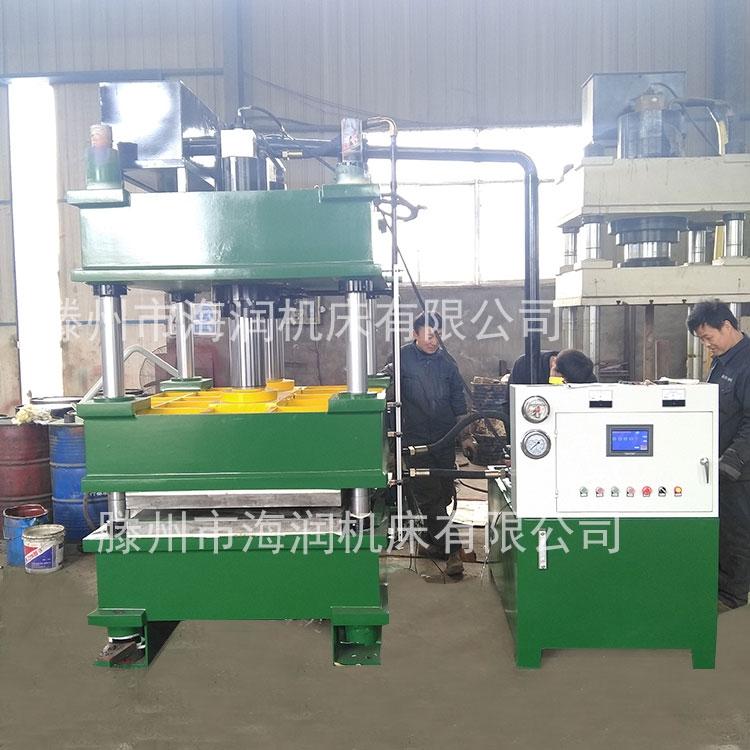玻璃钢树脂充电桩模压油压机200吨四柱液压机