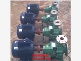 益阳沅江50-32-200化工管道泵外形尺寸