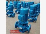 四川九龍ISG40-250農用灌溉管道泵*百年鑄品牌